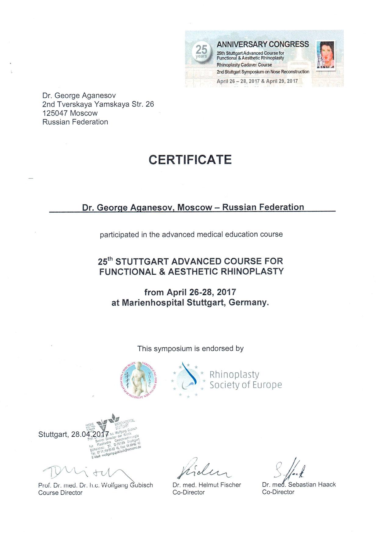 Штутгартский продвинутый курс по функциональной и эстетической ринопластике
