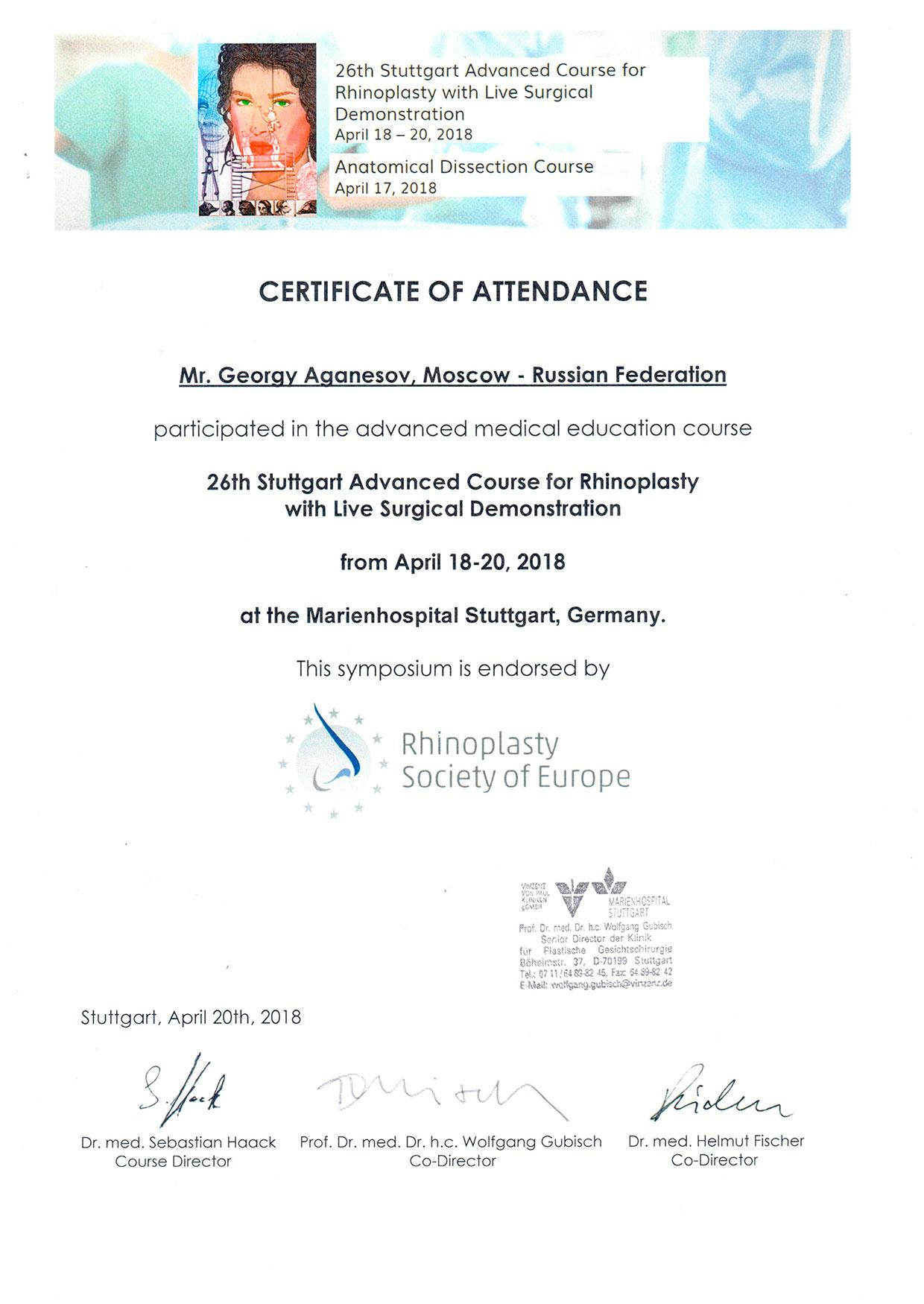 Штутгартский продвинутый курс по ринопластике с демонстрацией хирургической операции в реальном времени.
