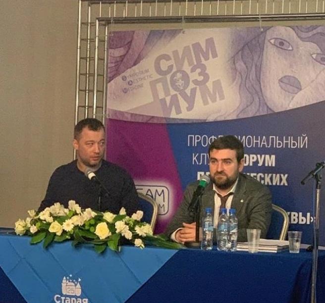 Форум пластических хирургов Москвы, сайт доктора Г. А. Аганесова
