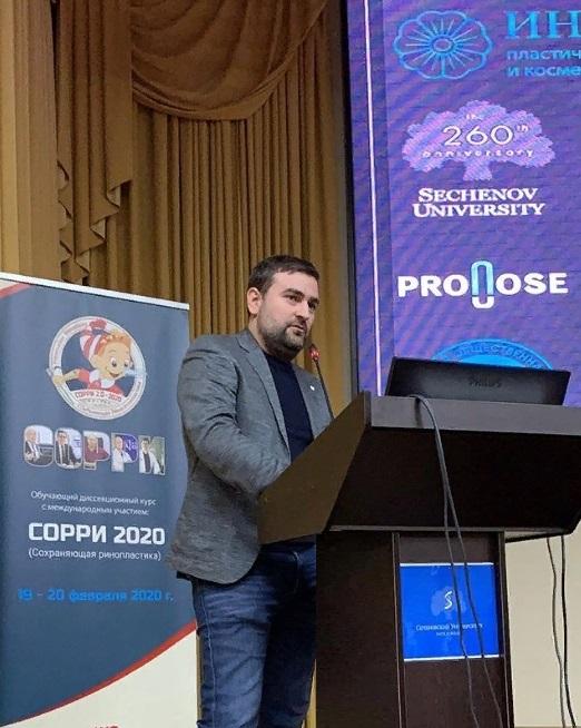 Пластический хирург Аганесов Г. А. выступает на конгрессе по ринохирургии СОРРИ-2.0-2020, в Москве