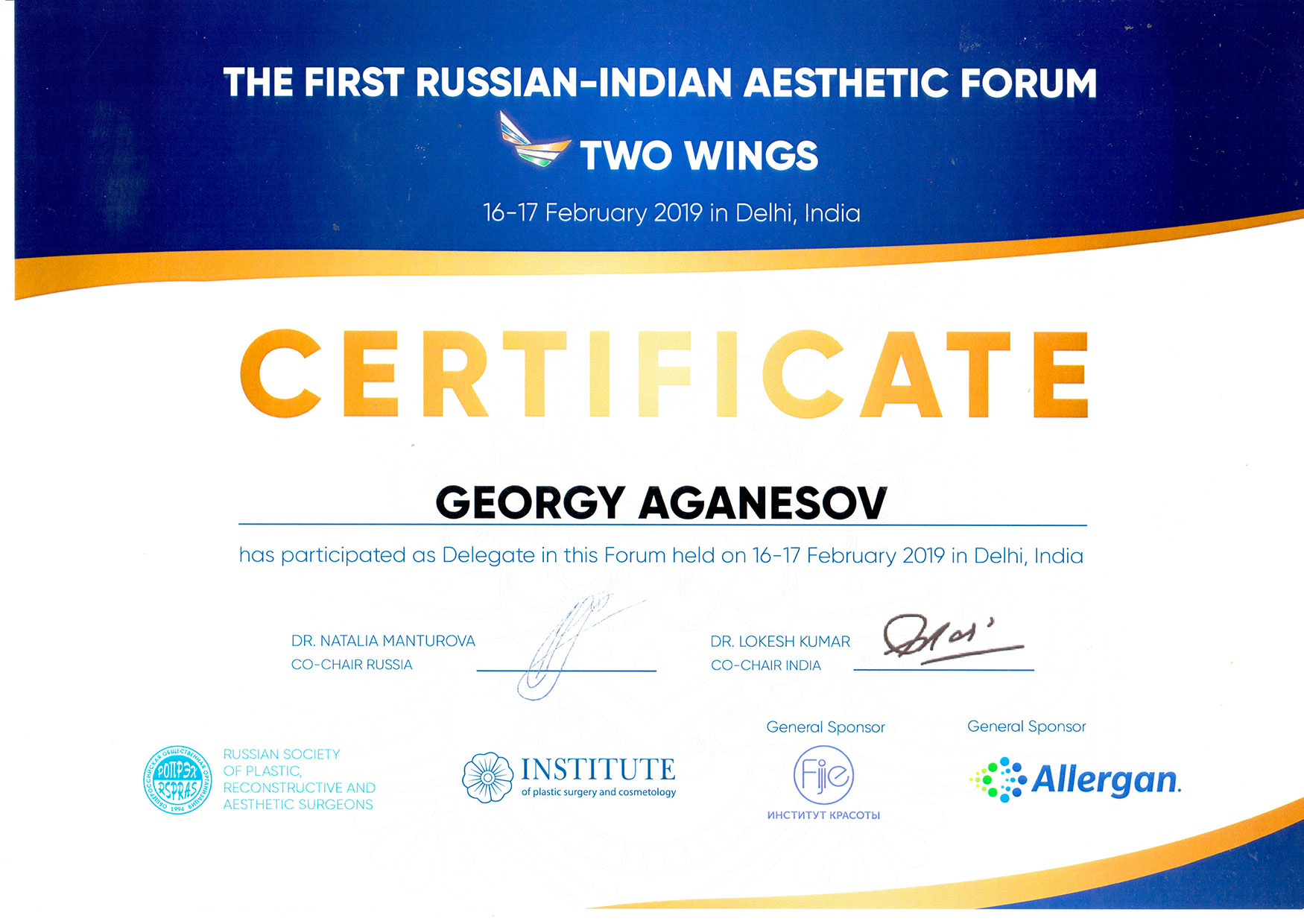 Первый Российско-Индийский Эстетический Форум «Два Крыла»