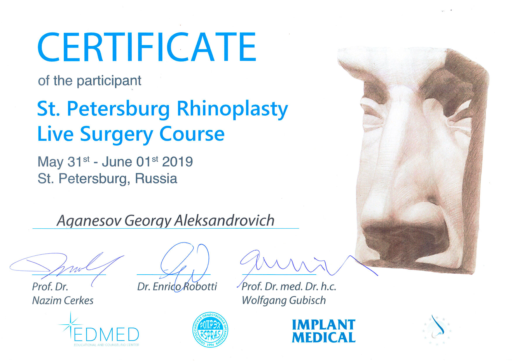 Санкт-Петербургский live-surgery курс по ринопластике